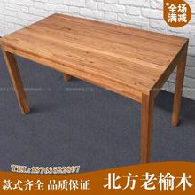 漫椅组luloft纯ng门板复古做旧原实木桌椅家具创意餐桌