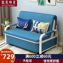 可折叠lu功能沙发床ui用(小)户型单的1.2双的1.5米实木排骨架床