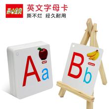 开心宝贝 英文字母卡片 abc 英lu14学习(小)ui幼儿园儿童