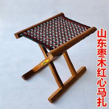 枣木红lu马扎山东枣ui子折叠便携户外烧烤子实木折叠凳