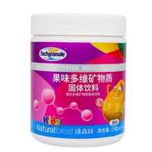 绿森林婴幼儿多lu4维生素Bui维生素E 宝宝综合营养品冲剂 2桶