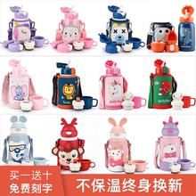 杯具熊lu童保温杯带ui用水壶新年礼物幼儿园宝宝(小)学生水杯子