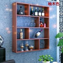 餐厅酒lu专用酒架壁an架置物架壁挂隔板装饰饭店多层