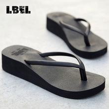 拖鞋女lu海边沙滩鞋ou底凉拖外穿夹脚韩款时尚外出百搭的字拖