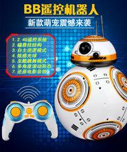正款星lu大战BB-ei遥控(小)球机器的玩具滚动水陆二栖跳舞音乐男
