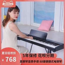 便捷式lu8键重锤力ei码初学者学生幼师成的家用电子钢琴