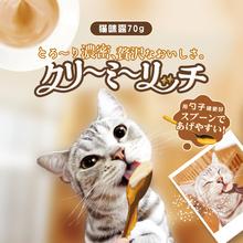 日本多lu漫猫咪露7an鸡肉味三文鱼味奶味猫咪液体膏状零食