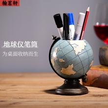 [luoshang]创意笔筒复古男生欧式时尚