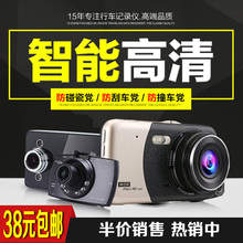 车载 lu080P高an广角迷你监控摄像头汽车双镜头