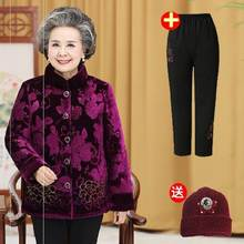 棉外套lu装红色女裤an衣服秋冬装过年奶奶装冬装加绒加厚棉裤