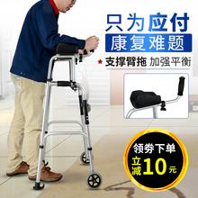雅德老lu学步车助行an行走辅助器走路行动不便偏瘫康复