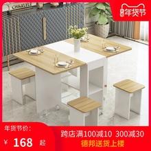 折叠餐lu家用(小)户型an伸缩长方形简易多功能桌椅组合吃饭桌子