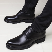 皮鞋男lu款尖头商务an鞋春秋男士英伦系带内增高男鞋婚鞋黑色