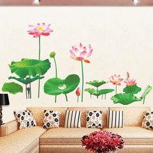 墙贴温lu立体荷花防an自粘墙纸卧室客厅背景墙装饰画贴画贴纸