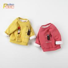 婴幼儿lu一岁半1-ji宝冬装加绒卫衣加厚冬季韩款潮女童婴儿洋气