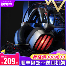 西伯利luS21电脑ty麦电竞耳机头戴式有线游戏耳麦吃鸡听声辩位7.1声道手机专