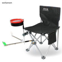 钓椅钓lu椅折叠便携ao厚台钓椅子多功能轻便座椅鱼具用品凳子