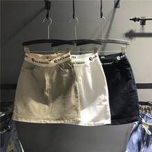 欧洲站lu021夏季ao搭高腰休闲牛仔半身裙女显瘦包臀a字(小)短裙
