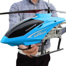 超大合lu耐摔充电遥mi无的直升机摇控航模男孩宝宝玩具飞行器
