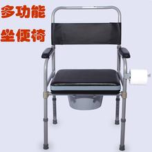 老的坐lu椅移动马桶mi便器便携式加高马桶带内桶可放蹲坑
