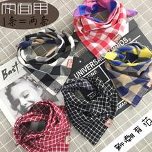 新潮春lu冬式宝宝格os三角巾男女岁宝宝围巾(小)孩围脖围嘴饭兜