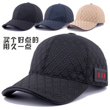 DYTluO高档格纹am色棒球帽男女士鸭舌帽秋冬天户外保暖遮阳帽