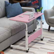 直播桌lu主播用专用am 快手主播简易(小)型电脑桌卧室床边桌子