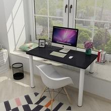 电脑桌lu童学习桌阳am(小)写字台定制窗台改电脑桌学生
