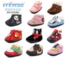 芙瑞可lu宝宝鞋婴儿ng24月宝宝鞋子学步鞋真皮靴加棉加绒加绒式