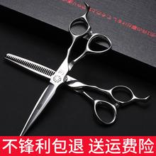 进口新lu日本火匠专ng平剪无痕牙剪10-15%理发师打薄剪刀套装