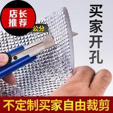 ,气泡lu吸热房顶冰ng板防晒膜玻璃贴窗户遮阳板吸盘式遮挡吸