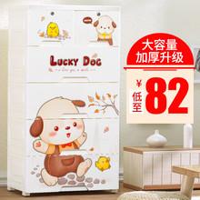 加厚塑lu抽屉式收纳an衣柜婴宝宝整理箱玩具多层五斗储物柜子