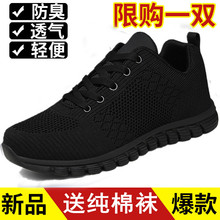 足力健lu的鞋春季新an透气健步鞋防滑软底中老年旅游男运动鞋
