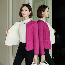 [lv993]羽绒内胆女士短款棉袄修身