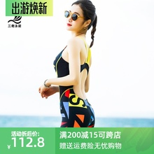 三奇新款品牌女lv连体平角泳93运动四角裤加肥大码修身显瘦衣