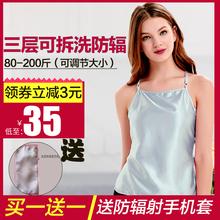 银纤维lv冬上班隐形un孕妇装肚兜内穿正品放射服反射服围裙