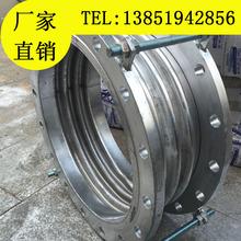 不锈钢lv兰式波纹管an偿器 膨胀节 伸缩节DN65 80 100 125