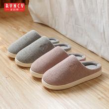 日式简lv男女棉拖鞋an暖防滑柔软耐磨舒适韧性鞋身随意折叠