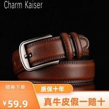 正品ClvARM KueER 男生真牛皮针扣腰带棕色 休闲潮男裤带