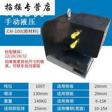 分体式lw压冲孔机 bs铁角钢打孔机 铜排铝排手动开孔打孔机 C