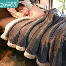双层毛lw被子加厚保bs绒毯子冬季午睡(小)法兰绒床单的沙发盖毯