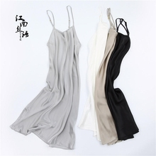 [lwbbs]不拼接真丝吊带裙夏季 1