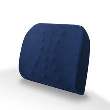 靠垫办lw室护腰汽车bs腰靠背垫记忆棉抱枕孕妇硬床头靠枕腰枕