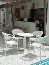 庭院室lw编伞摆三件dc白色店奶茶咖啡厅桌椅网户外红外套