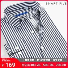 第五季lw棉免烫深藏h1衬衫男装商务修身韩款青年抗皱长袖衬衣