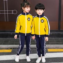 幼儿园园服三件套班服纯棉英伦风一lw13级(小)学kk套装学院风