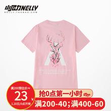 国潮嘻lw潮牌宽松男ywns鹿oversize五分袖大码情侣夏装短袖T恤