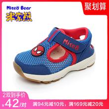 男童机lw凉鞋202zd新式宝宝网鞋软底防滑透气运动休闲包头童鞋