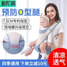 婴儿腰lw背带多功能qc抱式外出简易抱带轻便抱娃神器透气夏季