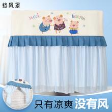 防直吹lw儿月子空调rc开机不取卧室防风罩档挡风帘神器遮风板